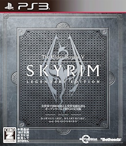 PS3版スカイリム