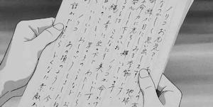 キミコからの手紙