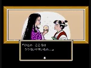 かぐや姫と桃太郎