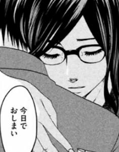 コミック版水野理紗その420160212