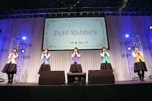 Petit Rabbits20160215