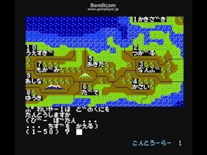 信長の野望北日本の地図