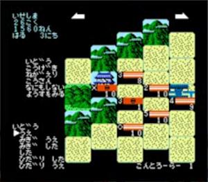 信長の野望戦闘画面