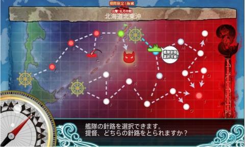 艦これ2016年冬イベント 28 E-3 最終決戦 MAP