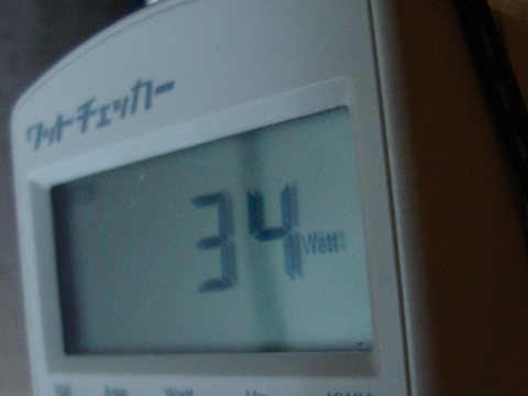 Core i7 5775C Idle時消費電力