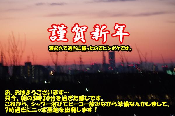 ニャポ旅16 前編 三浦半島 三崎口