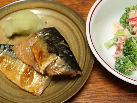 鯖の文化干しとブロッコリーサラダ