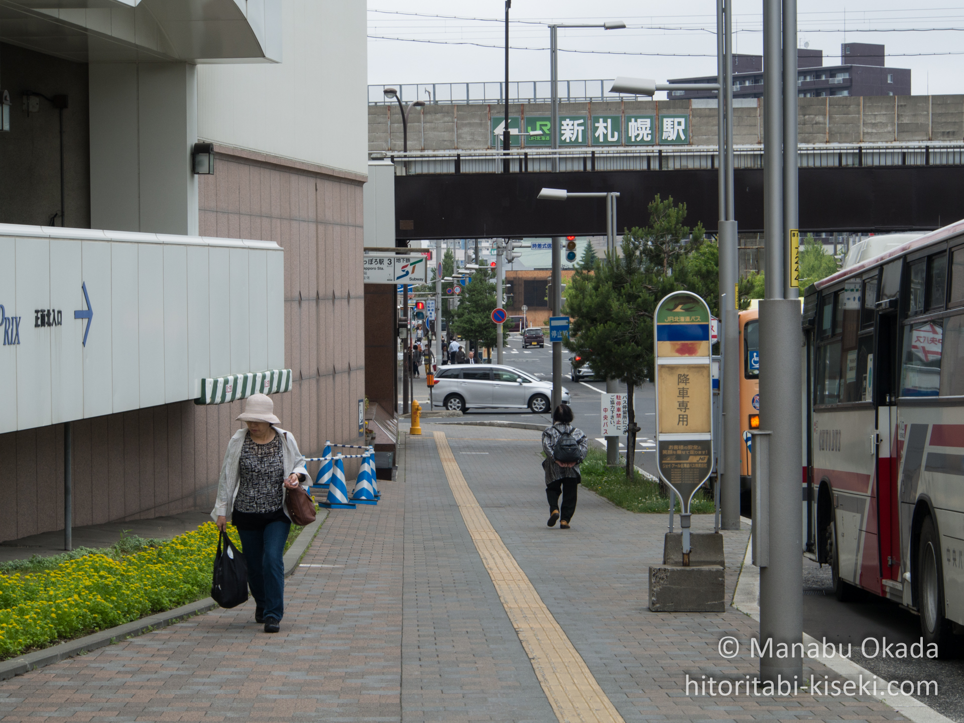 atsubetsu-aoba-street.jpg
