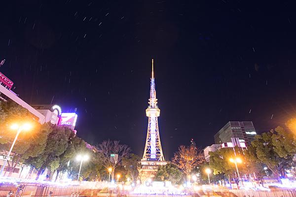 テレビ塔の星景