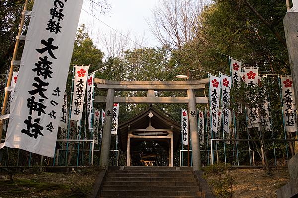 大森天神社