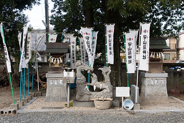 守山龍神社