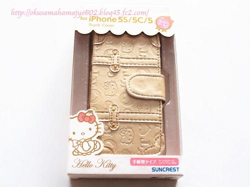 SmartLabo ONLINE STORE 手帳型キティちゃんスマホケース