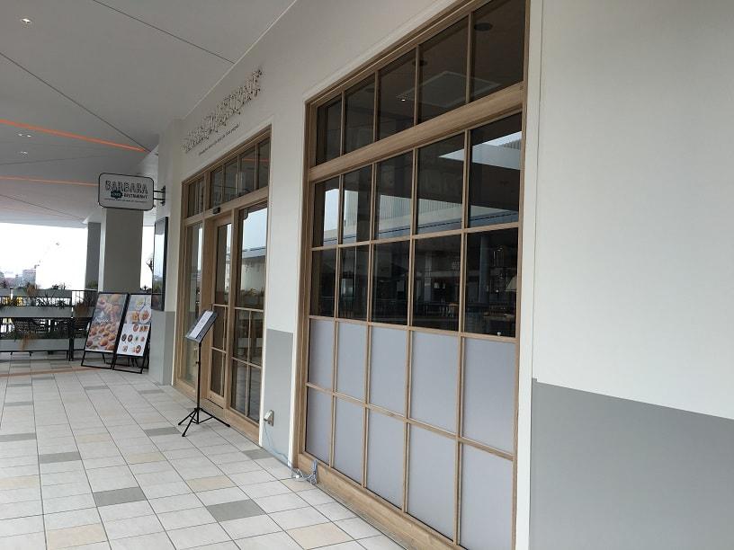 バルバラエキスポレストラン店舗外観