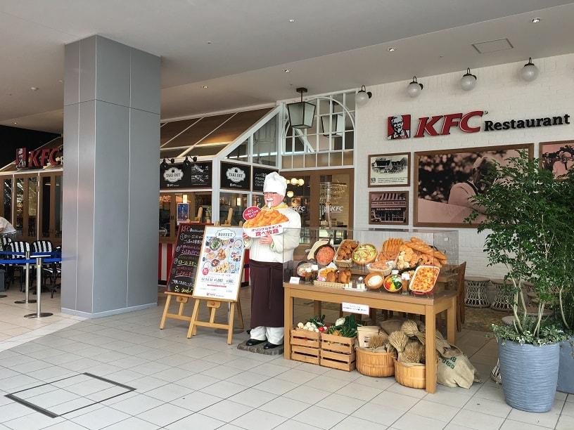 KFCレストラン店舗外観