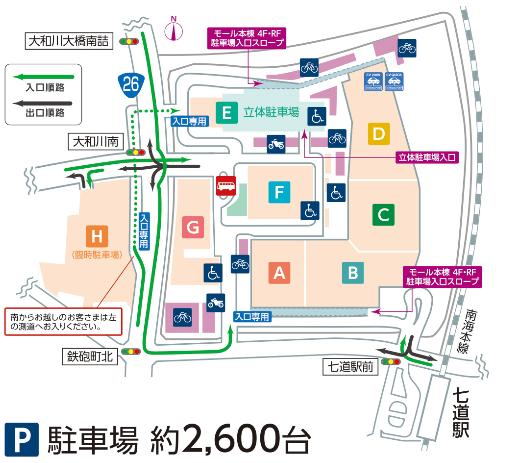 堺鉄砲町2-min
