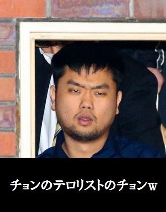 20151209-00000052-asahi-000-5-view.jpg