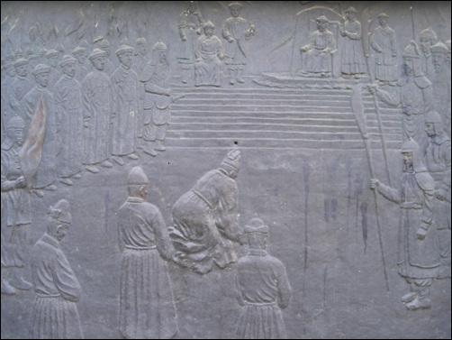 ホンタイジに三跪九叩頭する仁祖(銅版)