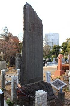 金玉均の墓(青山霊園)