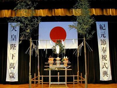 御存知ですか?古代日本の民族大移動 ~ あさっては『紀元節』の日です