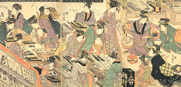 寺子屋書初歌川豊国(初代)画 文化1年(1804) 国立国会図書館所蔵
