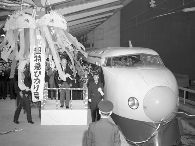 新幹線誕生(1964年)