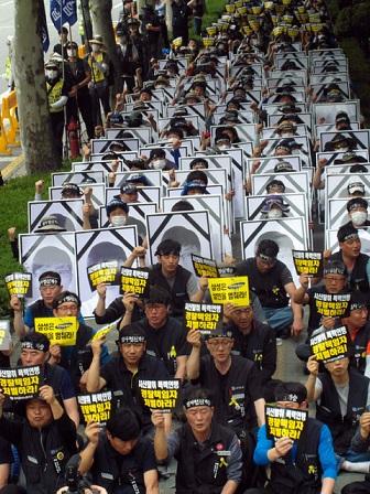 韓国 私兵