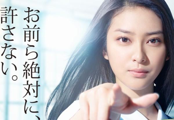 世界が取り入れるべき模範の日本文化 ~ ネカマ教授 対 五寸釘女子