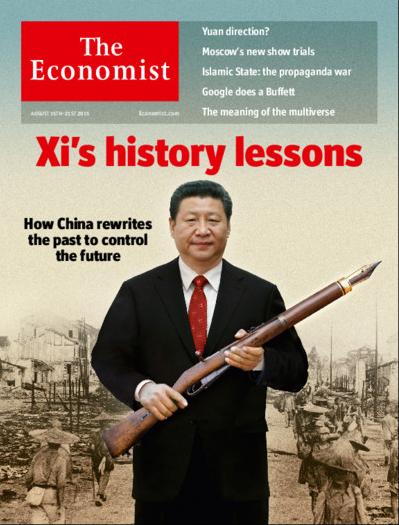 Xis-history-lessons-Economist-15-Aug-2015.png