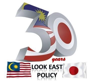 logoLEP30-en.jpg