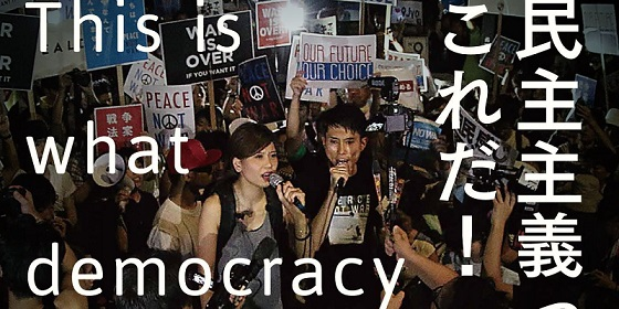 o-SEALDS-facebook.jpg