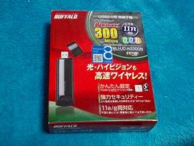 WLI-UC-AG300N1.jpg