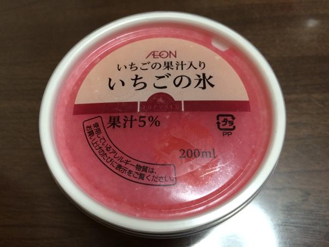イチゴの果汁入りいちごの氷