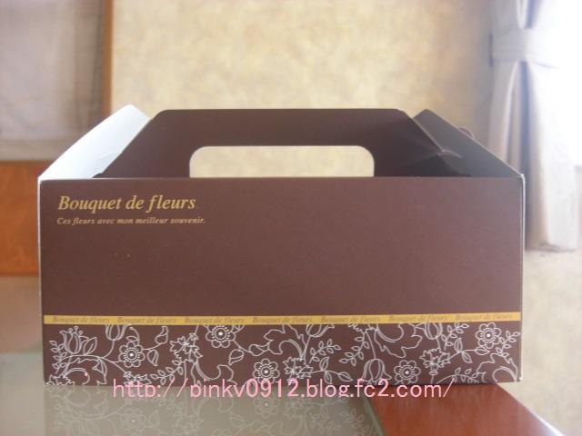 ケーキ石鹸 ギフトボックス