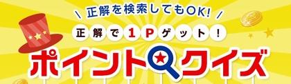 映画ターミネーター4の日本での公開日は?