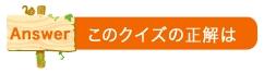 日本人が海外で旗揚げしたプロレス団体 『我闘雲舞』があります。どの国で旗揚げした?