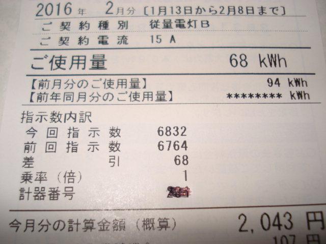 201602101210052cc.jpg