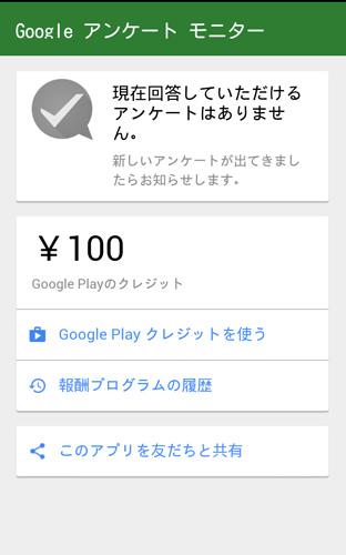 Screenshot_2016-02-28-02-33.jpg