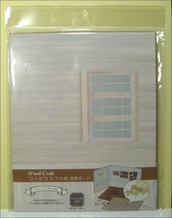 woodcraft_SANY0010.jpg