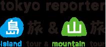 tokyo島旅山旅