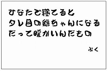 s-1602165.jpg