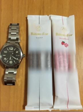 バトンドールとセイコー(SEIKO) 機械式腕時計メカニカル SARG009