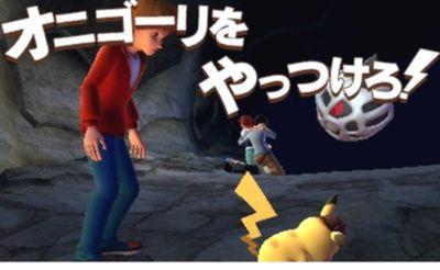 名探偵ピカチュウ 攻略03 ヒトモシ洞窟からの脱出