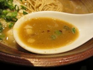 石黒 濃密白湯味噌 スープ
