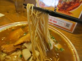 ジョー 濃密パイタン味噌 麺