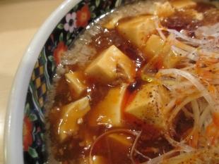 忍 背脂麻婆麺 具 (2)