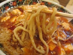 忍 背脂麻婆麺 麺