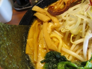 肉バカ弁天 生姜味噌 具 (3)
