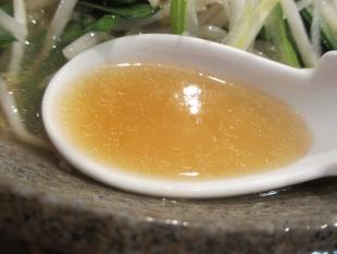 たぶきん竹尾 ニラモヤシ麺 スープ