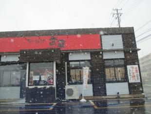武蔵女池店 店