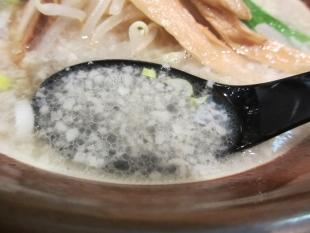 市玄 背油ラーメン スープ